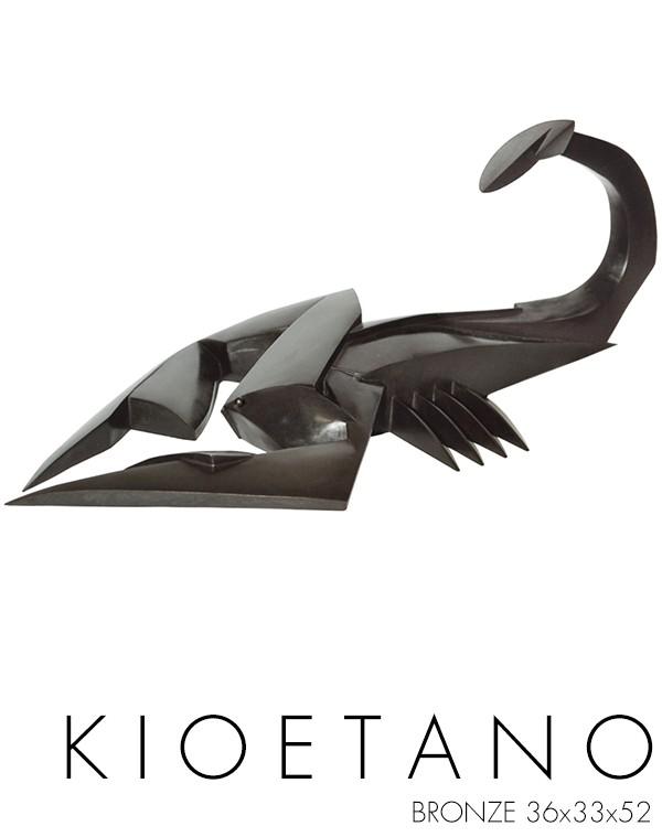 Kioetano