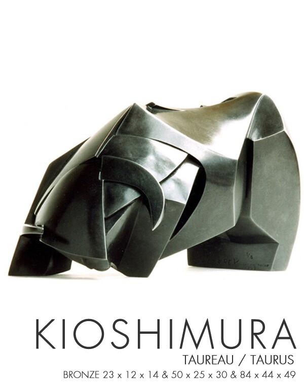 105-Kioshimura